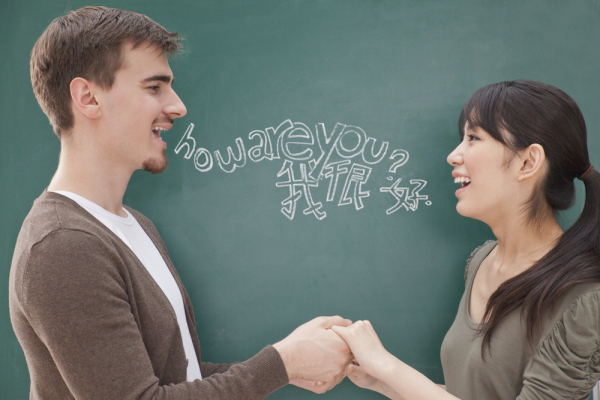 English Pronunciation languages